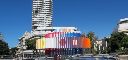 Дизенгоф Центр, Тель-Авив