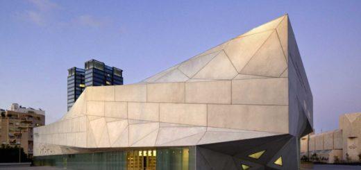 Музей искусства в Тель-Авиве