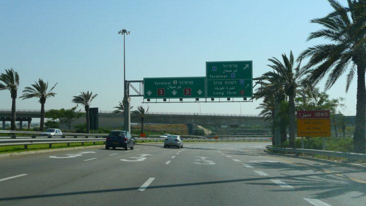 Как добраться из аэропорта Бен-Гурион в Тель-Авив